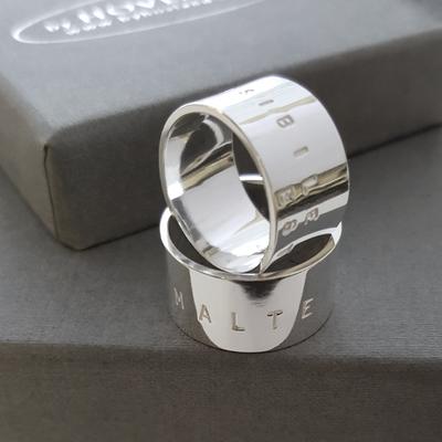 Name ring basic 8mm